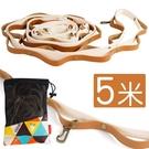 高質感PU捆綁掛繩(贈收納袋) //捆綁帶捆綁繩 收納繩露營晾衣晾衣繩帳篷配件