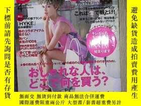 二手書博民逛書店日文罕見SPUR 2013 4Y203004