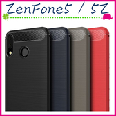 Asus ZenFone5 / 5Z (2018) 6.2吋 拉絲紋背蓋 矽膠手機殼 防指紋保護套 全包邊手機套 類碳纖維保護殼