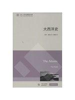二手書《East Cambridge World History Library: Atlantic History(Chinese Edition)》 R2Y ISBN:9787547307892