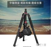 單反照相機三腳架便攜微單手機攝影抖音攝像手機直播云台三角支架QM『櫻花小屋』