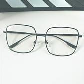 眼鏡女潮個性大框顯瘦