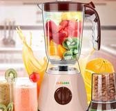 多樂榨汁機家用水果小型全自動多功能打炸蔬果汁料理攪拌機榨汁杯 【四月特惠】 LX 220V