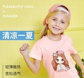 618好康鉅惠兒童夏裝女童2018新款短袖T恤