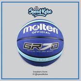 MOLTEN 籃球 戶外 室外 深溝 12片貼 標準 藍水藍 7號球 BGR7DLBB【Speedkobe】