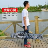 漁具包魚竿包90cm竿包釣魚包桿包魚具包釣竿包海竿包漁具 WD 遇見生活