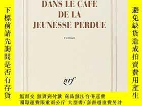 二手書博民逛書店Dans罕見Le Cafe De La Jeunesse PerdueY255562 Patrick Modi