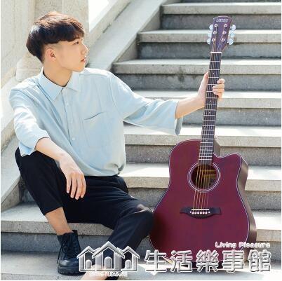 單板41寸40寸初學者民謠木吉他青少年成人學生男女新手入門樂器 NMS生活樂事館