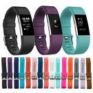 智慧錶帶 Fitbit Charge 2...