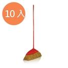 椰子掃(10入)/組 【康鄰超市】