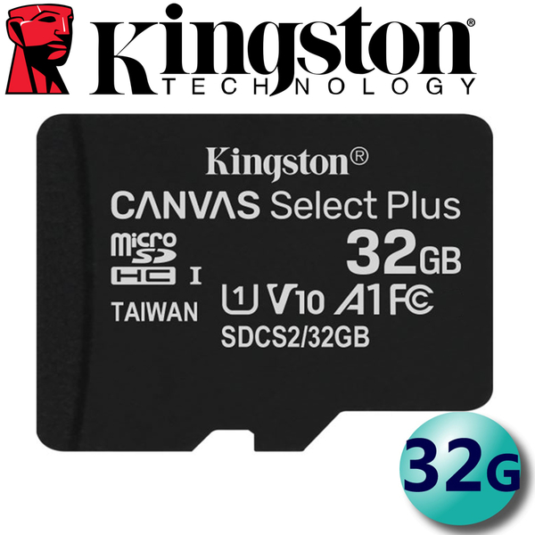 Kingston 金士頓 32GB 32G 100MB/s microSDHC TF U1 A1 記憶卡 (SDCS2/32GB)