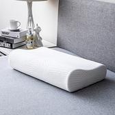 恆好眠防螨抗菌記憶枕曲線型H10/13cm