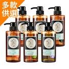 Tsaio 上山採藥 洗髮露/沐浴露 430ml【BG Shop】多款可選