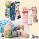 3雙入 襪套 嬰兒襪  四季寶寶保暖襪套 立體可愛卡通襪套 護膝 學步襪 寶寶襪【JB0020】