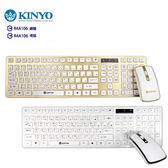 ~KINYO 耐嘉GKBM 885 無線鍵鼠組USB 接收器電腦鍵盤滑鼠無線2 4G 無線