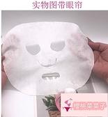 500粒院裝壓縮面膜紙 美容院水療DIY純棉一次性鬼臉面膜貼紙膜扣【櫻桃菜菜子】