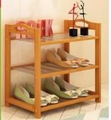 鞋架多層簡易家用經濟型省空間鞋柜櫃組裝現代簡約防塵宿舍置物架子