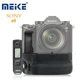 ◎相機專家◎ 現貨 Meike 美科 MK-A9 Pro 電池手把 送遙控器 SONY A7III A7R3 A9 公司貨