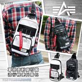 日本Alpha Industries 軍規高耐磨材質流行輕便斜肩包 商品番号 40050 限量發售!