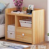 床頭櫃 床頭櫃宿舍收納櫃簡約現代實木色經濟型床邊小櫃子北歐臥室小桌子 童趣屋