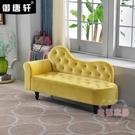 簡約貴妃椅歐式布藝沙發小戶型組合雙人沙發單人店鋪臥室床尾凳子