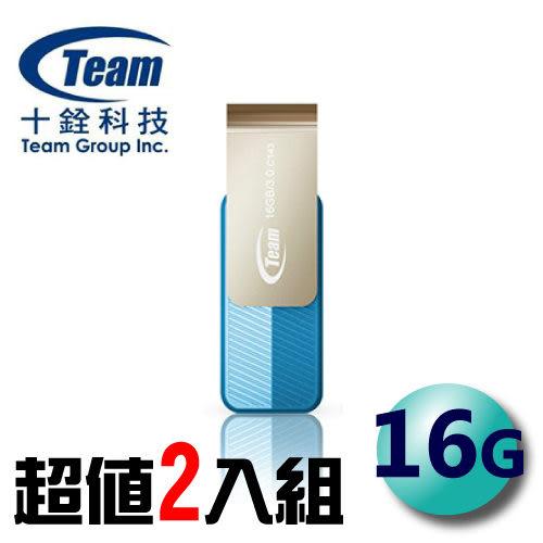 【2入組】 Team 十銓 16G 16GB Color Series C143 USB3.0 彩轉碟 隨身碟