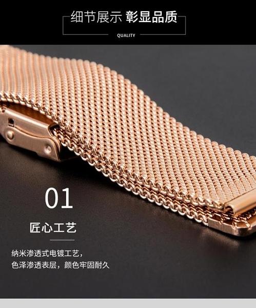 代用dw天王浪琴天梭米蘭網表帶鋼帶男女士款金屬精不銹鋼手錶帶錬 歐歐