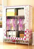 雙人布衣柜 衣櫥 簡易布藝衣柜 大號折疊加固單人鋼架組裝WY❥ 全館1元88折