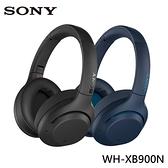 SONY  WH-XB900N EXTRA BASS 無線藍牙降噪耳罩耳機 (公司貨)