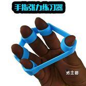 (交換禮物)指力器指力器手指張力練習器拉力器康復鍛煉提高力量靈活性吉他鋼琴配件