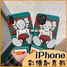 便利商店|蘋果11 iPhone 11 12 Pro max 12 mini 彩繪 潮牌小羊皮 軟殼 四角防摔 彩色浮雕殼 手機殼