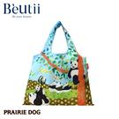 新色 日本 Prairie Dog 設計包 熊貓的午後 日本插畫家 獨家設計 方便攜帶 收納方便 雙層布料 耐用