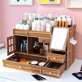 木制桌面化妝品收納盒抽屜帶鏡子整理置物架【步行者戶外生活館】