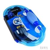 魚缸換水器虹吸管換水管魚缸吸便器手動魚缸清理清潔工具抽水器 CJ1378『美好時光』