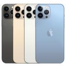 Apple iPhone 13 Pro 128GB(石墨/銀/金/天峰藍)【預購】【愛買】