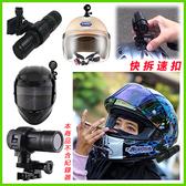 sj2000 3M MIO M733 WIFI Plus m658 m655 U型固定座安全帽黏貼支架圓管行車紀錄器車架