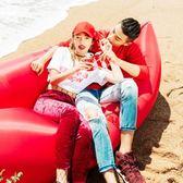 懶人戶外充氣沙發袋便攜式空氣床墊午休床野營露營氣墊床單人沙灘YYJ 夢想生活家
