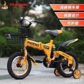 兒童折疊自行車3-6-7-8-10歲男孩女孩童車小孩單車寶寶腳踏車 aj15335『pink領袖衣社』