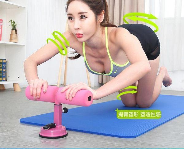現貨快出仰臥起坐輔助器吸盤式男女士多功能懶人腹肌運動健身器材家用