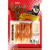 【寵物王國】PANTOP鮮雞饗宴-雞小胸肉卷牛皮100g