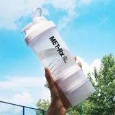 三層搖搖杯健身杯子男運動水杯塑料學生攪拌蛋白粉奶昔搖杯大容量☌zakka