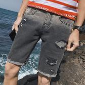 男牛仔短褲 男夏季時尚薄款透氣無彈韓版牛仔褲男褲子5五分褲《印象精品》t1106