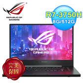 【ASUS 華碩】ROG Zephyrus G GA502DU 西風之神 15.6吋電競筆電