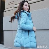 棉襖女2020新款韓版寬鬆冬季厚外套女棉服大碼棉衣中長款HX2456【極致男人】