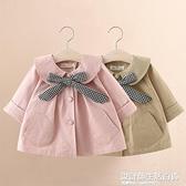 女童春裝潮風衣3歲嬰幼兒春秋小外套0秋季女嬰兒外出服1外衣開衫2 設計師生活