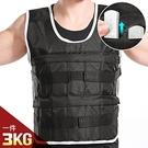 鋼板3KG負重背心3公斤舉重量背心.加重衣負重衣服裝備.隱形重力沙包沙袋.鉛塊砂包鐵沙.跑步