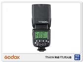 【免運費】GODOX 神牛 TT685 N 無線 TTL閃光燈 for NIKON 內建 收發器(公司貨)