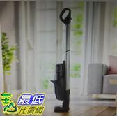[COSCO代購] W120813 伊萊克斯滑移充電式吸塵器 (F9 #PF91-5OGF)
