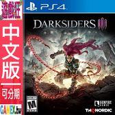 PS4 末世騎士 3(暗黑血統 3)(中文版)