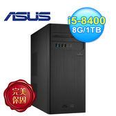 【ASUS 華碩】H-S340MC-I58400030T 8代i5 桌上型主機 【限量送小鋼炮藍芽喇叭】